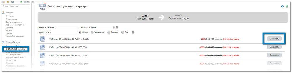 Хостинга википедия влияет ли замена файлов на хостинге на индексацию сайта